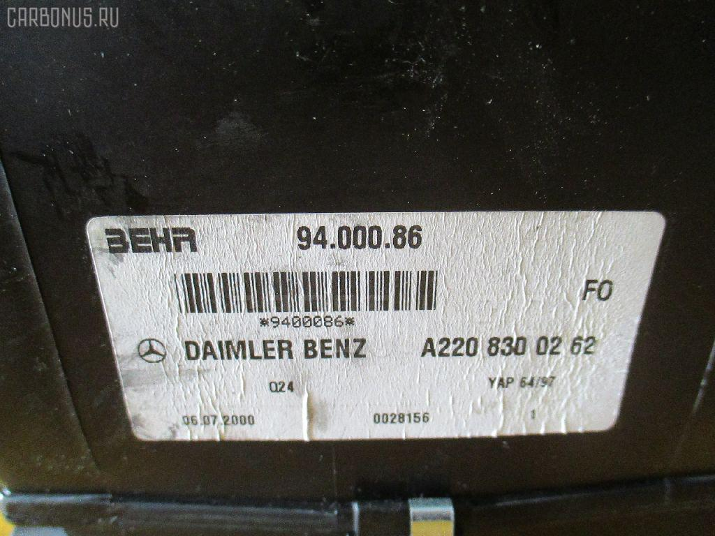 Радиатор кондиционера MERCEDES-BENZ S-CLASS W220.178 137.970 Фото 3