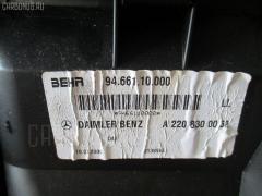 Печка MERCEDES-BENZ S-CLASS W220.178 137.970 Переднее