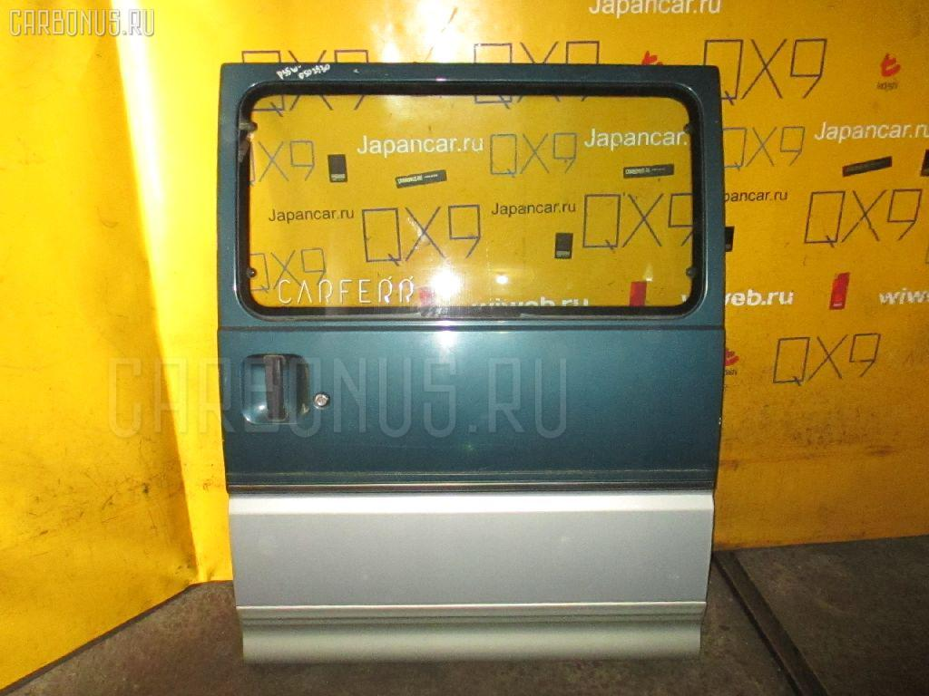 Дверь боковая MITSUBISHI DELICA STAR WAGON P35W Фото 1
