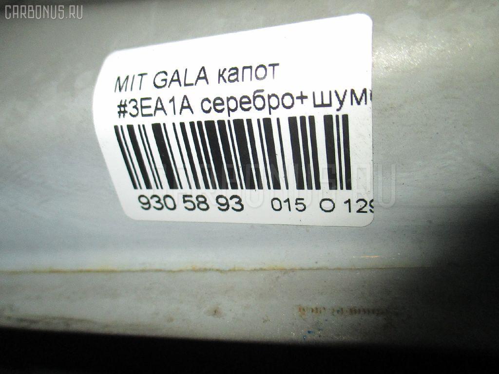 Капот MITSUBISHI GALANT EA1A Фото 3