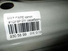 Капот Mazda Capella GF8P Фото 3