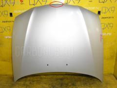 Капот Mazda Capella GF8P Фото 1
