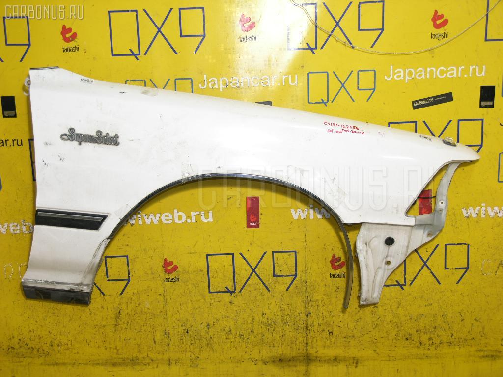 Крыло переднее Toyota Crown GS131 Фото 1