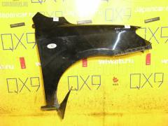 Крыло переднее Mazda Demio DY3W Фото 1