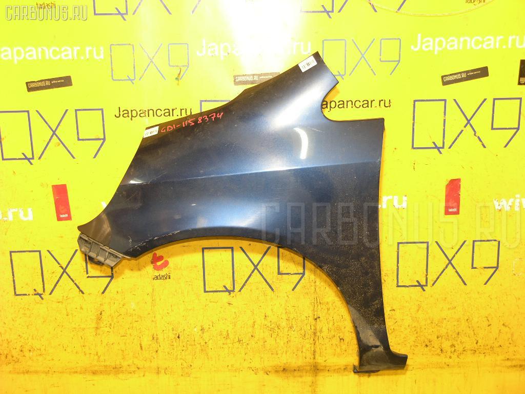 Крыло переднее Honda Fit GD1 Фото 1