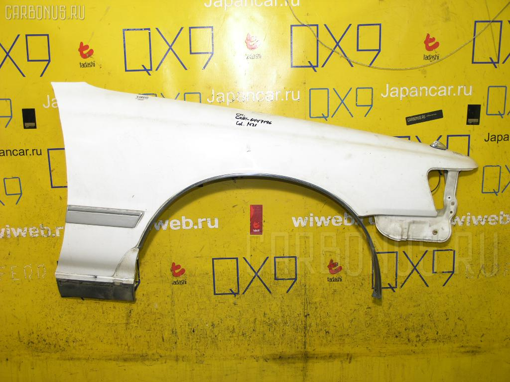 Крыло переднее TOYOTA CHASER GX81 Фото 1