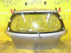 Дверь задняя Toyota Vitz SCP10 Фото 1