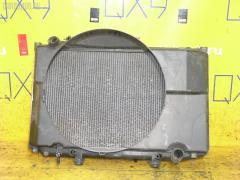Радиатор ДВС Toyota Crown majesta UZS151 1UZ-FE Фото 2