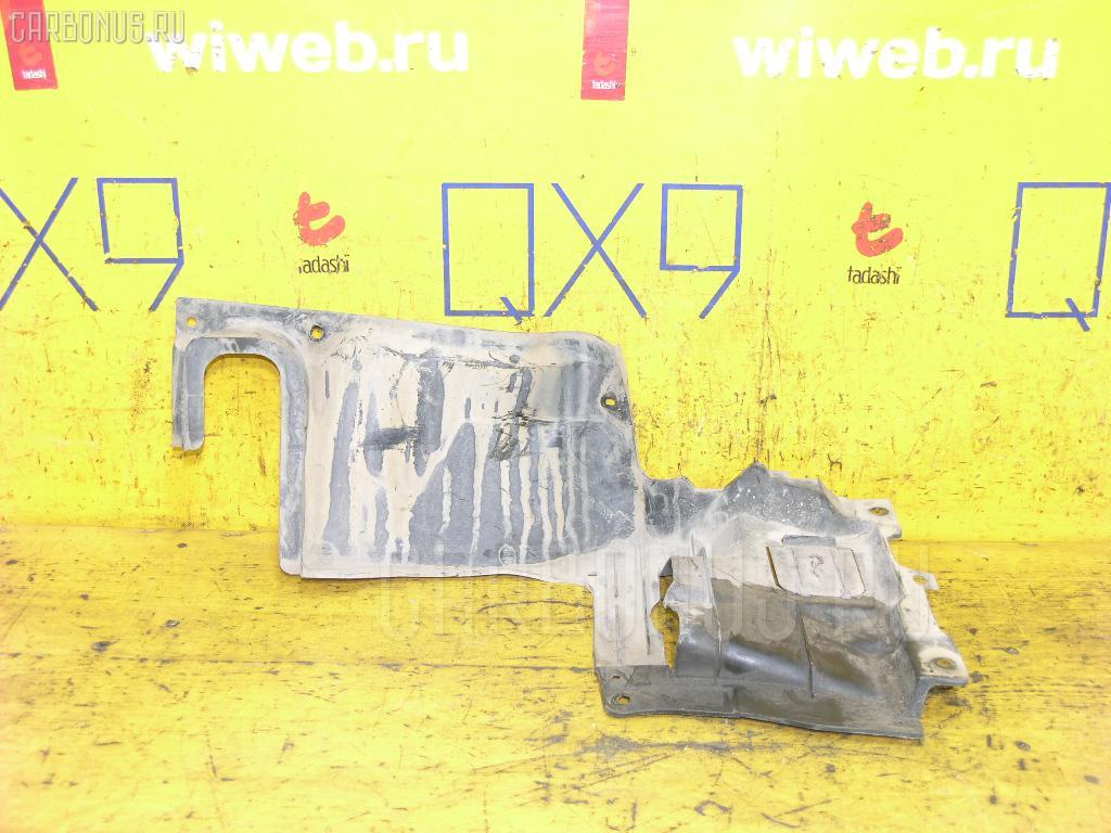 Защита двигателя Mazda Capella wagon GWEW FP-DE Фото 1