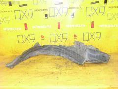 Подкрылок MAZDA CAPELLA GF8P FP-DE Фото 1