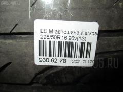 Автошина легковая летняя LE MANS LM704 225/50R16 DUNLOP Фото 3