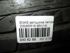 Автошина легковая летняя ENASAVE RV503 205/65R16 DUNLOP Фото 3