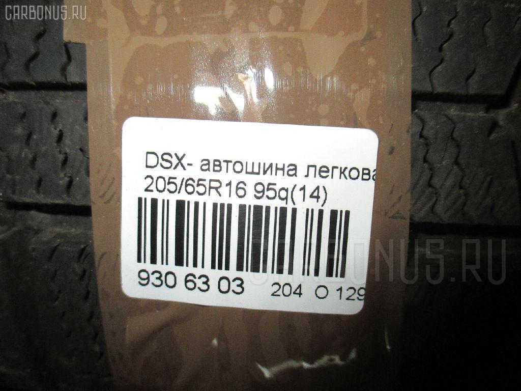 Автошина легковая зимняя DSX-2 205/65R16 DUNLOP Фото 3