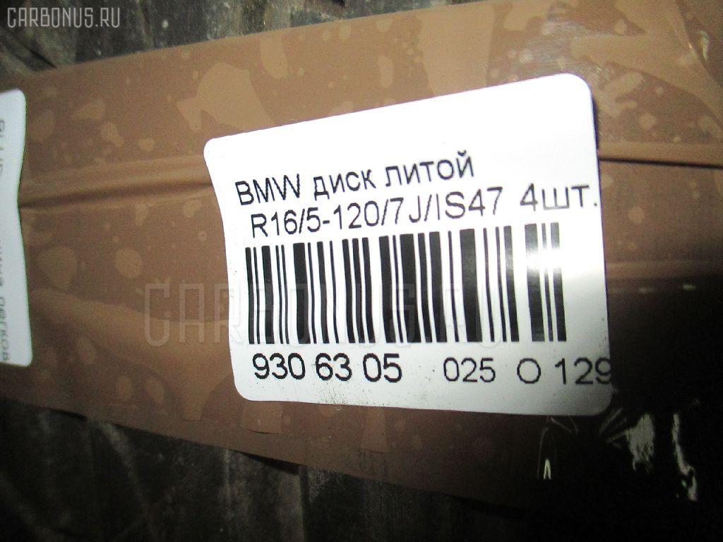 Диск литой WBAAT52000AF68880 R16 / 5-120 / 7J Фото 6