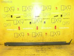 Порог кузова пластиковый ( обвес ) MITSUBISHI GALANT EA1A Фото 3