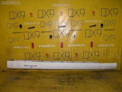Порог кузова пластиковый ( обвес ) MERCEDES-BENZ C-CLASS STATION WAGON S203.245 Фото 1