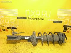 Стойка амортизатора Mazda Mpv LWEW FS Фото 1