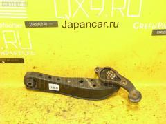 Рычаг Toyota Chaser GX81 1G-FE Фото 1