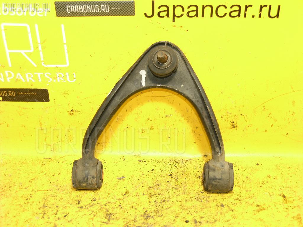Рычаг Toyota Crown JZS151 1JZ-GE Фото 1