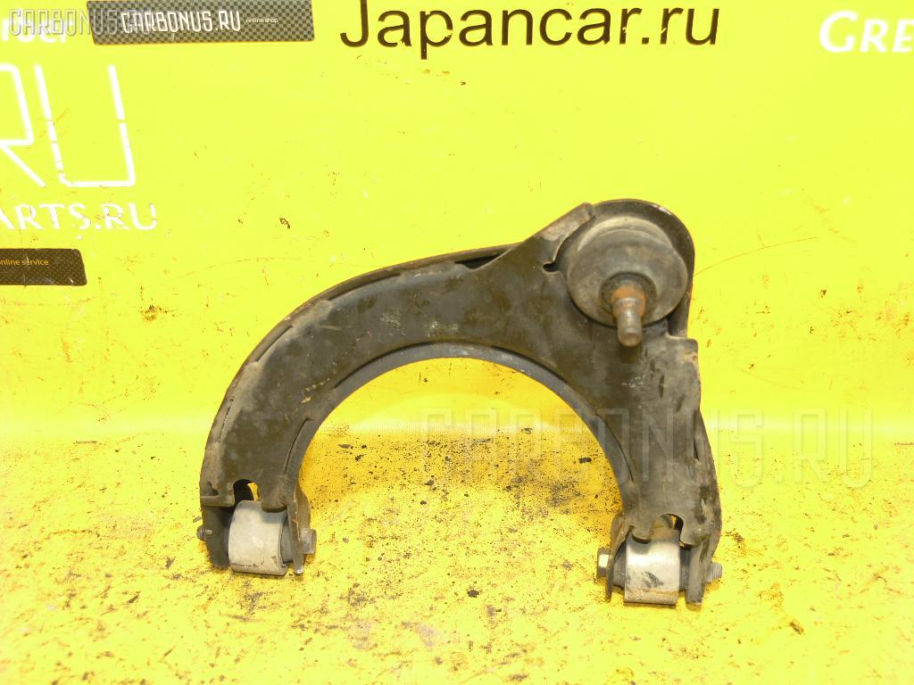 Рычаг MITSUBISHI GALANT EA1A 4G93 Фото 1