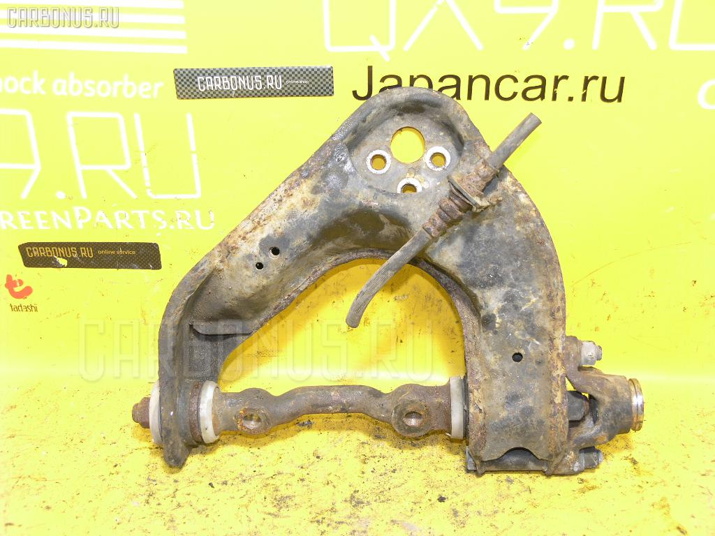 Рычаг Mitsubishi Delica space gear PE8W 4M40T Фото 1