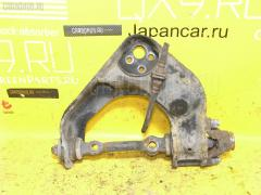 Рычаг MITSUBISHI DELICA STAR WAGON P35W 4D56 Фото 1
