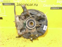 Ступица Toyota Caldina ST215G 3S-FE Фото 1