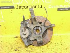 Ступица Nissan Cube YZ11 HR15DE Фото 1