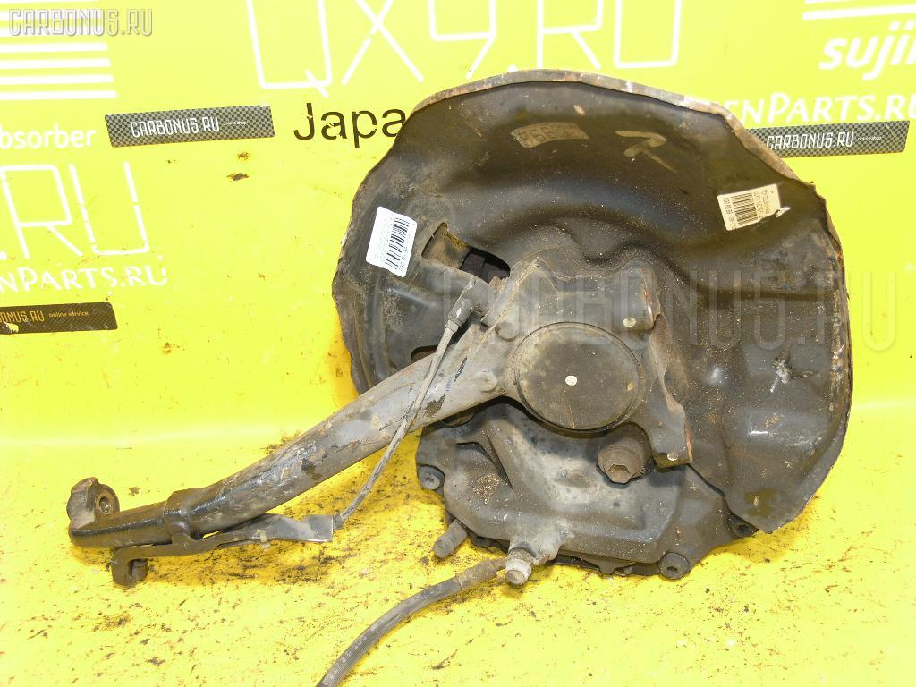 Ступица Toyota Celsior UCF21 1UZ-FE Фото 1