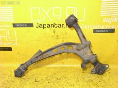 Рычаг Toyota Estima emina TCR10G 2TZ-FE Фото 1