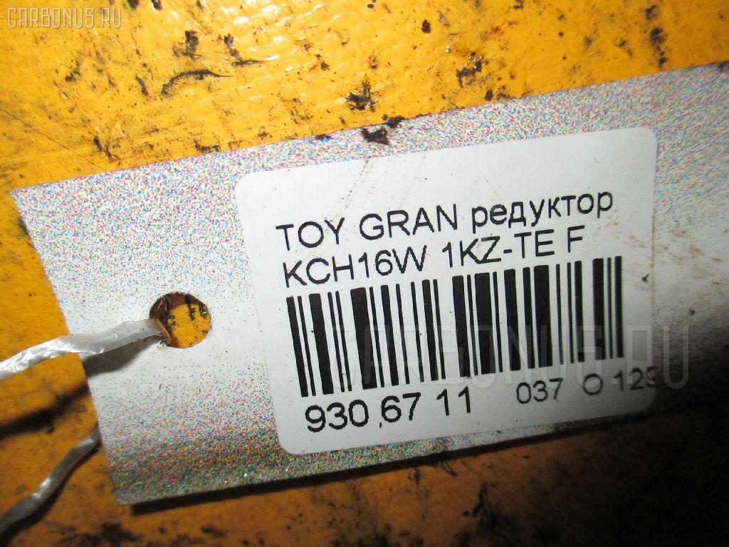 Редуктор TOYOTA GRAND HIACE KCH16W 1KZ-TE Фото 4