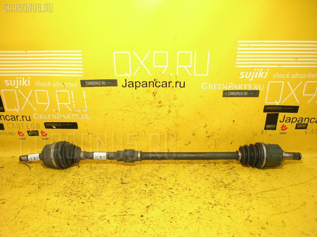 Привод Mitsubishi Galant EA1A 4G93 Фото 1