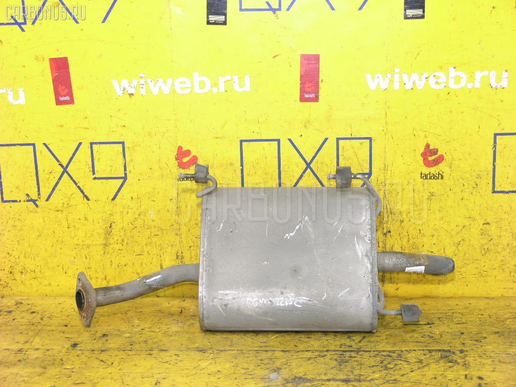 Глушитель Nissan Bluebird sylphy FG10 QG15DE Фото 1