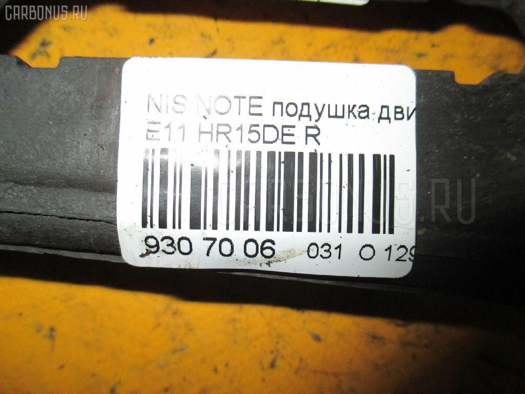 Подушка двигателя NISSAN NOTE E11 HR15DE Фото 3