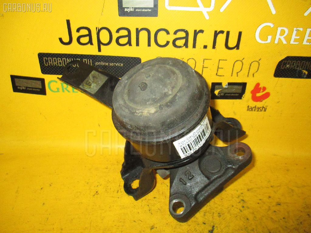 Подушка двигателя TOYOTA CALDINA ST215G 3S-FE Фото 1