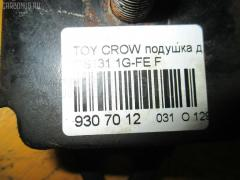 Подушка двигателя Toyota Crown GS131 1G-FE Фото 3