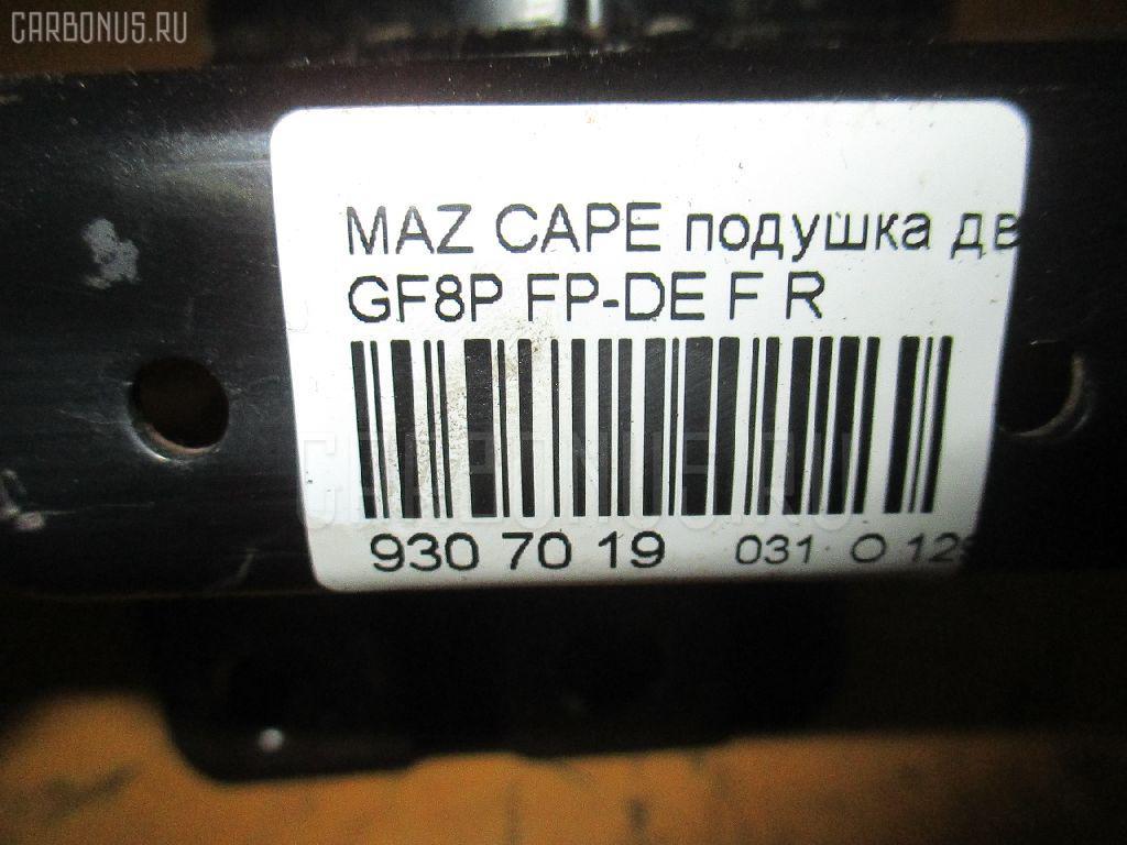 Подушка двигателя MAZDA CAPELLA GF8P FP-DE Фото 3