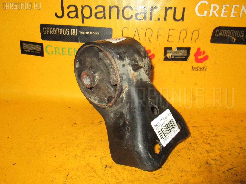 Подушка двигателя MAZDA CAPELLA GF8P FP-DE. Фото 7