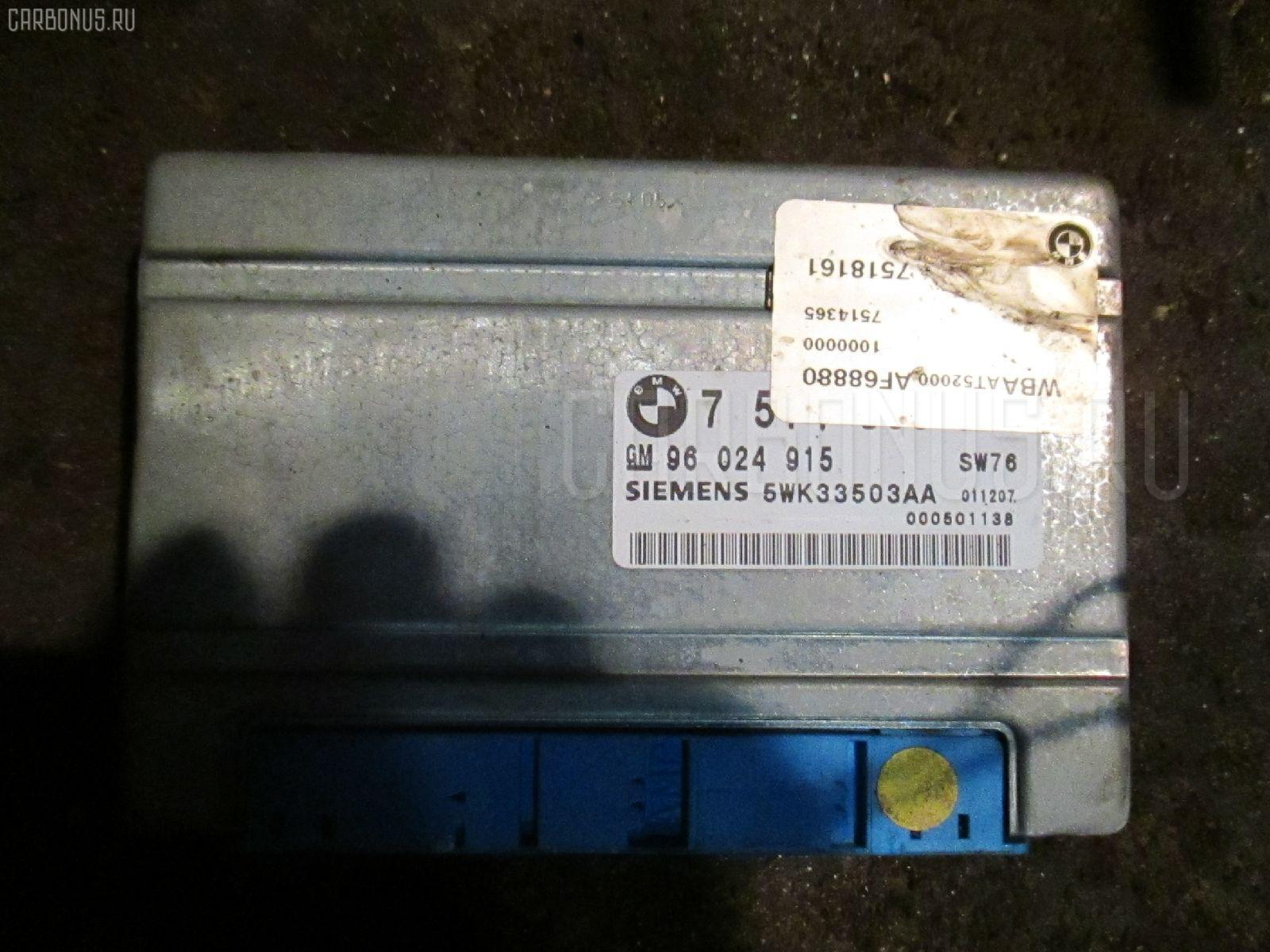 КПП автоматическая BMW 3-SERIES E46-AT52 N42B18A Фото 6