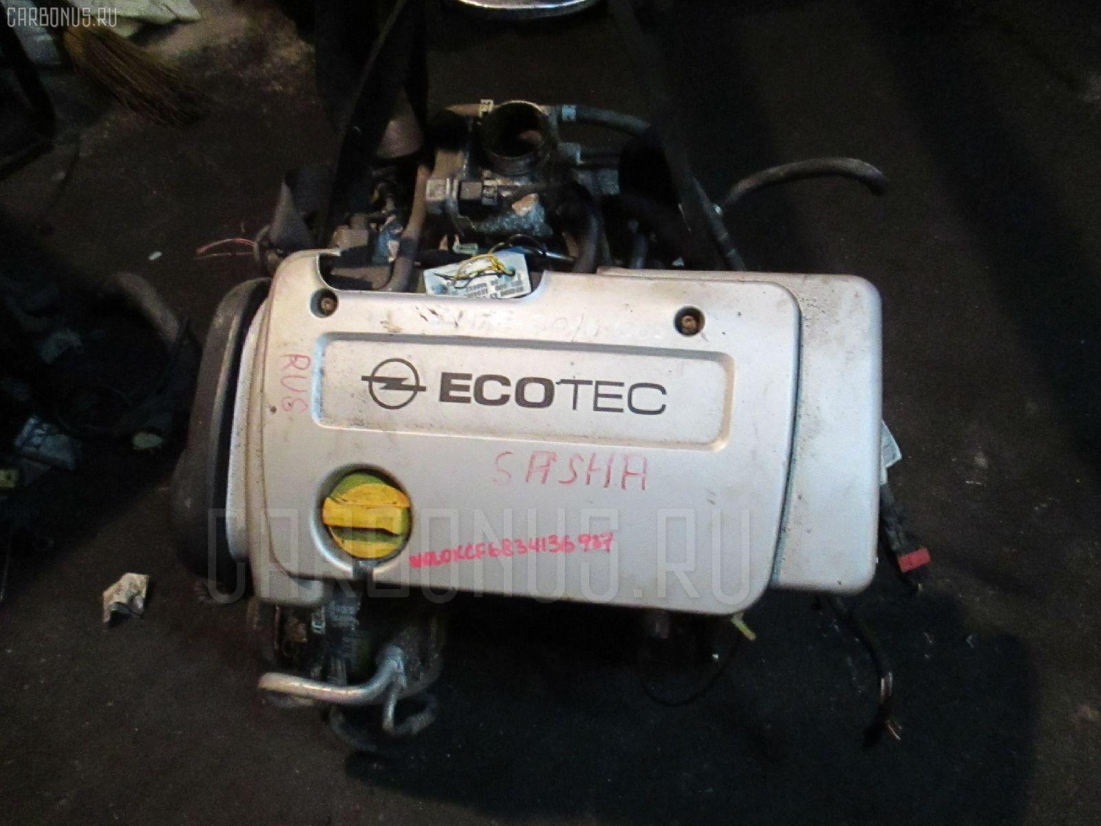 Двигатель OPEL VITA W0L0XCF68 Z14XE Фото 2