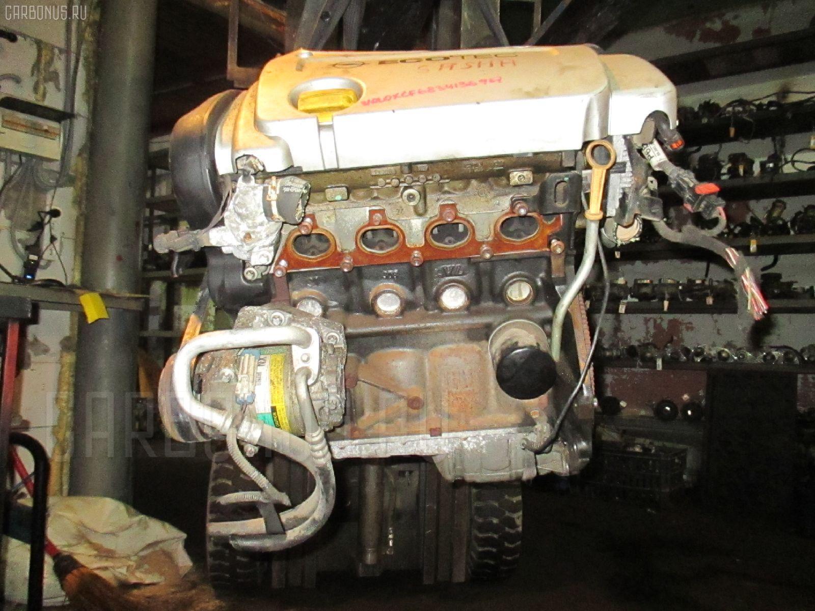 Двигатель OPEL VITA W0L0XCF68 Z14XE Фото 3