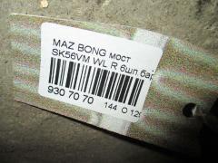 Мост Mazda Bongo brawny SK56VM WL Фото 5