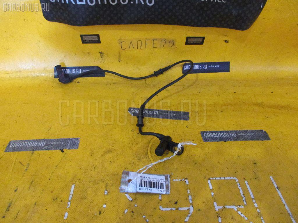 Датчик ABS MERCEDES-BENZ S-CLASS W220.175 113.960. Фото 1