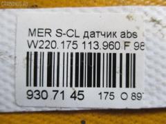 Датчик ABS MERCEDES-BENZ S-CLASS W220.175 113.960 Фото 2