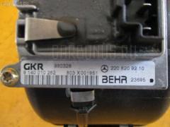 Испаритель кондиционера MERCEDES-BENZ S-CLASS W220.175 113.960 Фото 2
