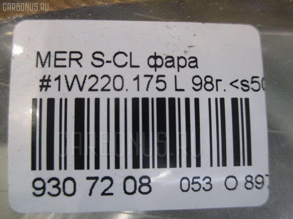 Фара MERCEDES-BENZ S-CLASS W220.175 Фото 3
