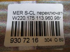 Переключатель света фар Mercedes-benz S-class W220.175 113.960 Фото 4