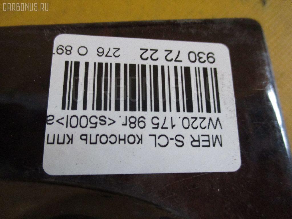 Консоль КПП MERCEDES-BENZ S-CLASS W220.175 Фото 2