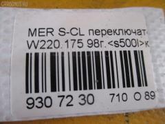 Переключатель поворотов WDB2201751A004448 на Mercedes-Benz S-Class W220.175 Фото 2