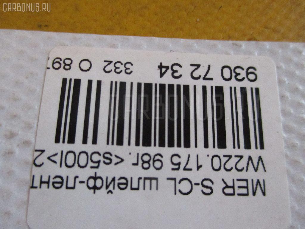 Шлейф-лента air bag MERCEDES-BENZ S-CLASS W220.175 Фото 3